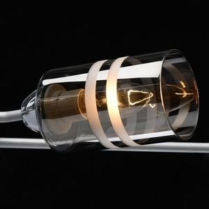 Závěsná lampa Olympia Megapolis 8 Chrome - 638018908 small 4