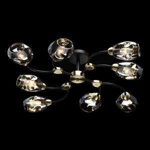 Závěsná lampa Hamburg Megapolis 8 Černá - 605015108 small 1