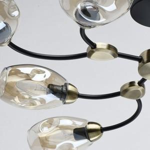 Závěsná lampa Hamburg Megapolis 8 Černá - 605015108 small 7