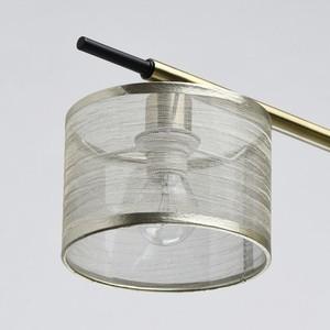 Závěsná lampa Conrad Megapolis 6 Mosaz - 667011506 small 3