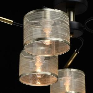 Závěsná lampa Conrad Megapolis 6 Mosaz - 667011506 small 5