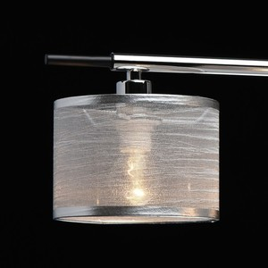 Závěsná lampa Conrad Megapolis 6 Chrome - 667011806 small 4