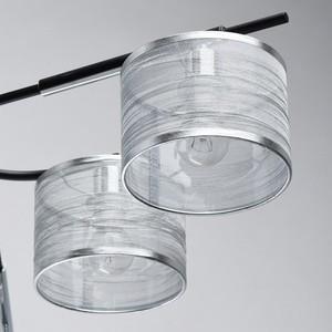 Závěsná lampa Conrad Megapolis 6 Chrome - 667011806 small 5