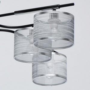 Závěsná lampa Conrad Megapolis 8 Chrome - 667011908 small 5