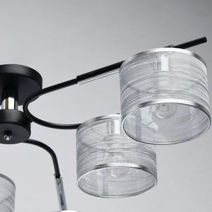 Závěsná lampa Conrad Megapolis 8 Chrome - 667011908 small 9