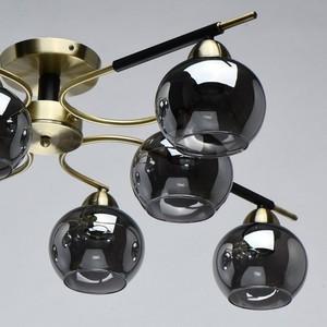 Závěsná lampa Hamburg Megapolis 8 Mosaz - 605014708 small 7