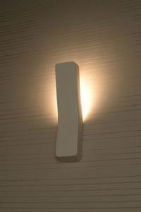 Bílá keramická nástěnná lampa COMMA SLA.0171 small 2