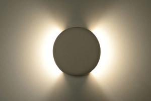ONDA SLA.0173 Bílá keramická nástěnná lampa small 2