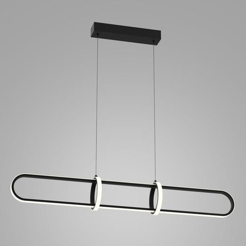 Moderní závěsná lampa Cerrila LED