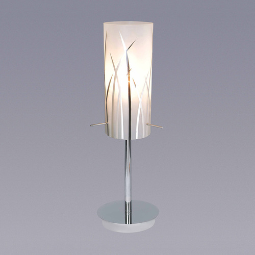 Moderní stolní lampa Kosma E14