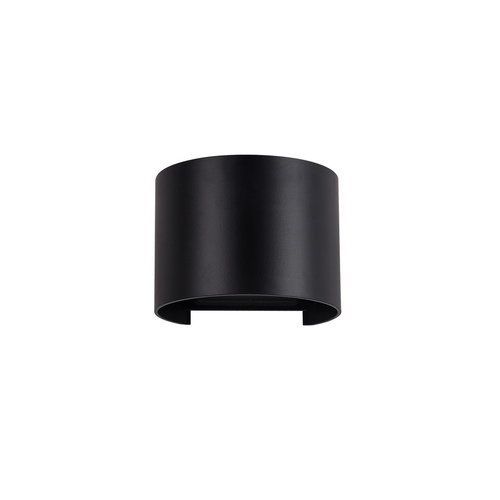 Černá venkovní nástěnná lampa Sorento
