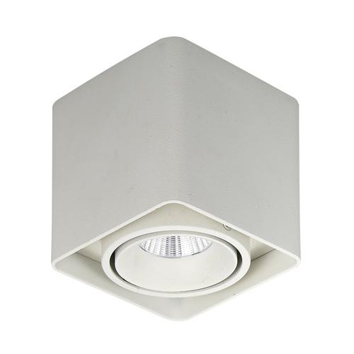 Bílá povrchová lampa Bonnie LED