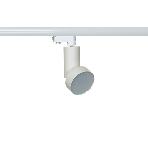 Moderní žárovky pro LED přípojnici Futura White M 3000K