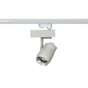 Bílá lampa pro prázdné přípojnice 3000K LED přípojnic small 1
