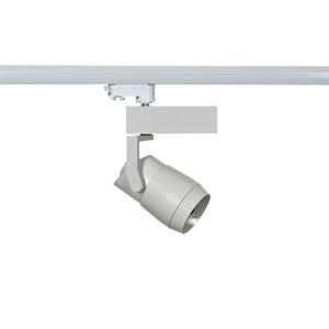 Bílá lampa pro prázdné přípojnice 3000K LED přípojnic small 4