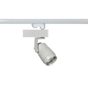Bílá lampa pro prázdné přípojnice 3000K LED přípojnic small 0