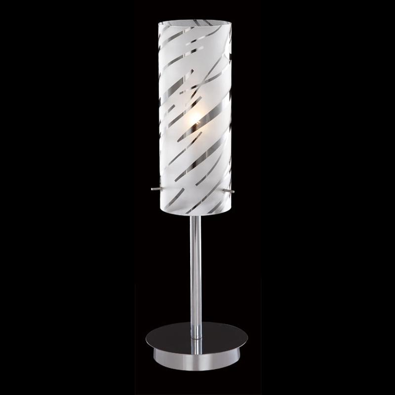 Moderní stolní lampa Halo E27