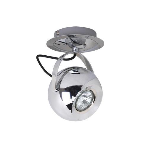 Moderní reflektor James CH GU10