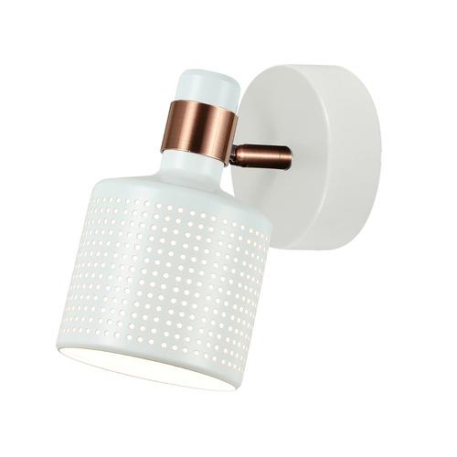 Bílá moderní nástěnná lampa Restenza E27
