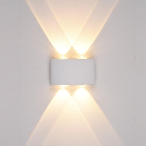 Bílá venkovní nástěnná lampa Gilberto