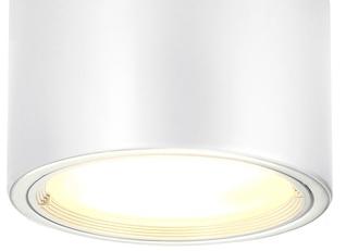 SLV LAMP 2X26W 161431